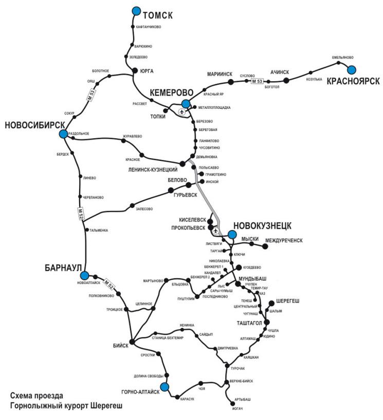 Расстояние от Новосибирска до Шерегеша. Как добраться из Новосибирска в Шерегеш?