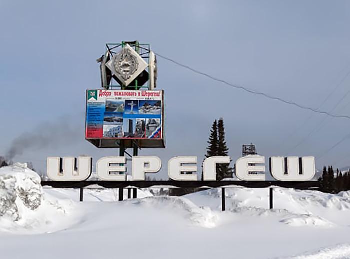 Шерегеш - всё о горнолыжном курорте