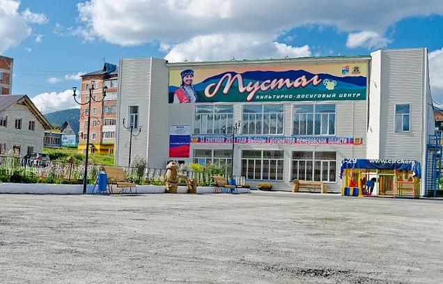 Кинотеатр Мустаг в Шерегеше