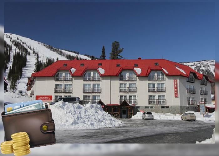 Недорогие гостиницы в Шерегеше